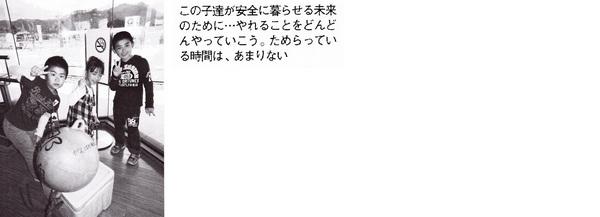 ブラストライブI.jpg