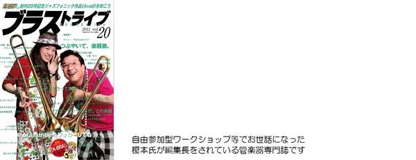 ブラストライブ_表紙.jpg